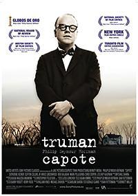 Cartel de cine biográfico 2005