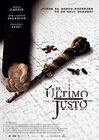Cartel de cine Español 2007