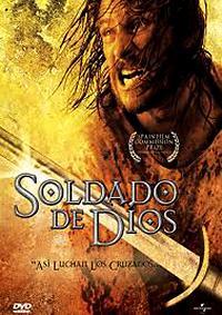 Cartel de cine aventuras 2005