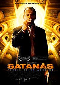 Cartel de cine psicópatas 2007
