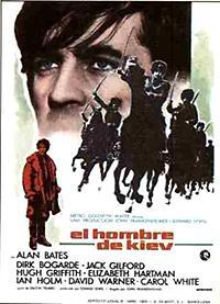 Cartel de cine literatura universal 1968