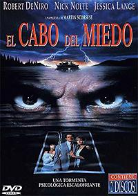 Cartel de cine intriga 1991