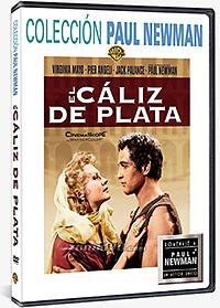 Cartel de cine romanos 1954