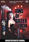 Cartel cine erótico japones