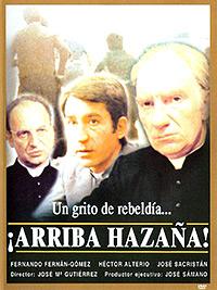 Cartel de cine español 1978