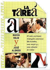 la-tarea1Cartel de cine erotico mexicano 1991