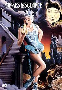 Cartel de cine literatura erótica 1988