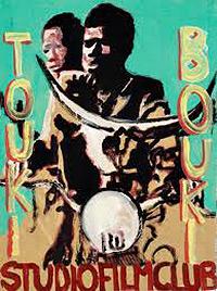 Cartel de cine africano senegales 1973