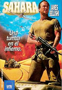 Cartel de cine historico belico 1995