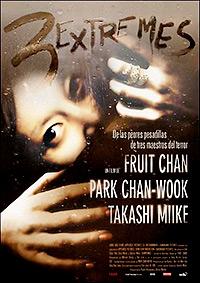 Cartel de cine terror 2004