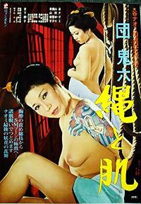 Cartel de cine erótico Nunsploitation