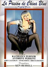 Cartel de cine erótico 1984