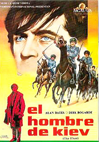 Cartel de cine literatura 1968