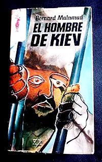 Cartel de cine clasico 1968