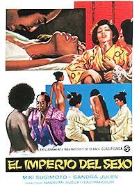 Cartel de cine erotico japones1972
