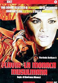 Cartel de cine erotico clasico 1974