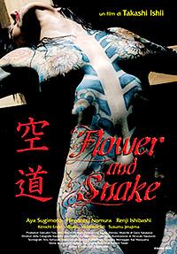 Cartel de cine erótico 2004