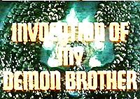 Cartel de cine independiente