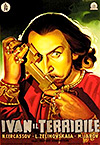 Cartel de cine histórico 1946