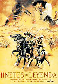 Cartel de cine aventuras 1987