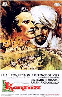 Cartel de cine aventuras 1966