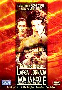 Cartel de cine literatura 1962