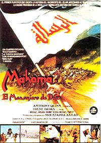 Cartel de cine histórico 1976