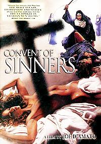 Cartel de cine erótico 1986