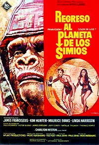 Cartel de cine ciencia ficción 1970