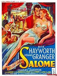 Cartel de cine clásico 1973