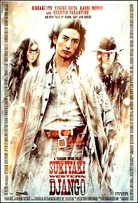 Cartel de cine oeste 2007