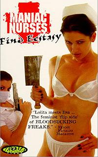 Cartel de cine erotico 2013