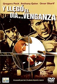 Cartel de cine historico 1964